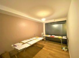 achat Bureaux 84m² RENNES 35