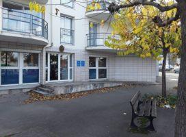 location Bureaux 190m² ORVAULT 44
